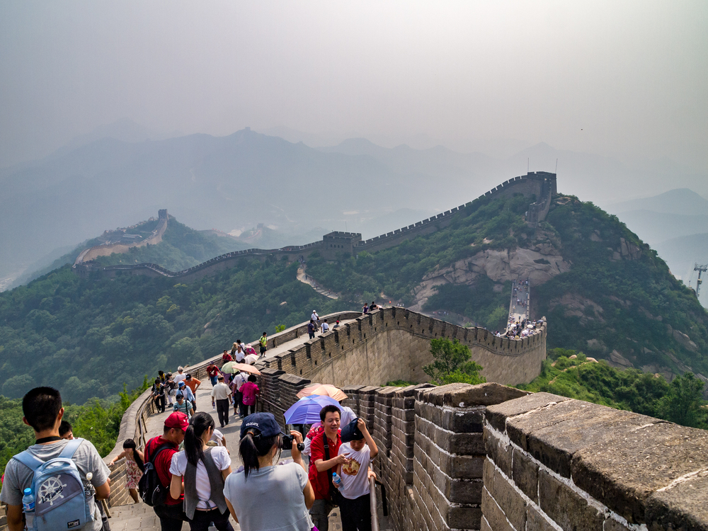 Great Wall at Badaling in Beijing_352193075