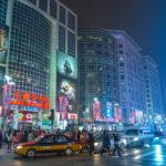 Wangfujing Street at night_234723046