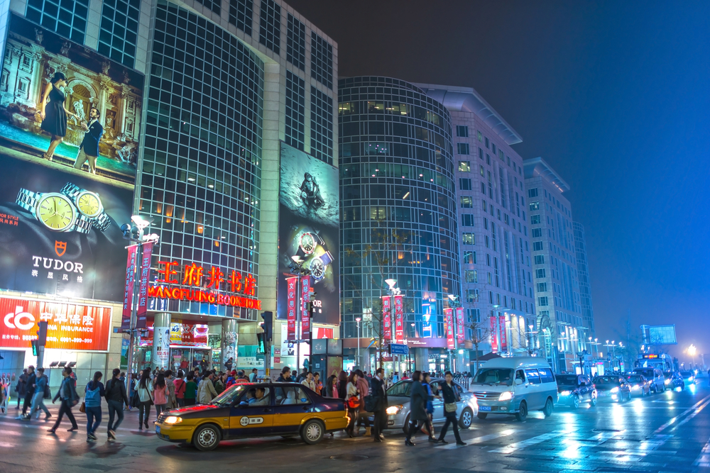 Wangfujing Street at night_234723046