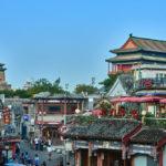 Yindingqiao Hutong streets_284148581