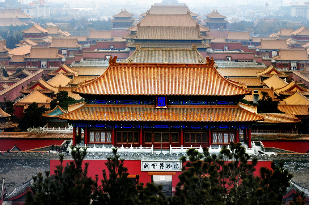 the Forbidden City in Beijing_104609876