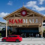 Shopping center Siam Mall_395603017