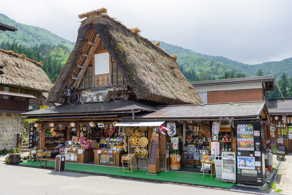 Store in Shirakawago_441722290