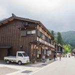 View of Shirakawago (Shirakawa Village) world heritage _441721132