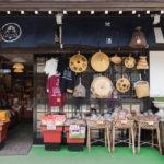 Store in Shirakawago_441709789