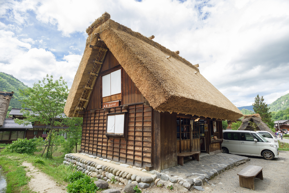 Store in Shirakawago (Shirakawa Village) world heritage village _441705733