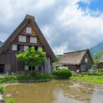 View of Shirakawago (Shirakawa Village) world heritage village _441704113