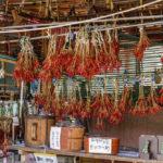 market of Shirakawa-go_441928369