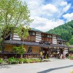 Restaurant and cafe in Shirakawago_441709216