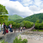 Entrance to Historical village of Shirakawa-go _441919879