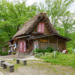 Restaurant and cafe in Shirakawago (Shirakawa Village) world heritage village_441707860