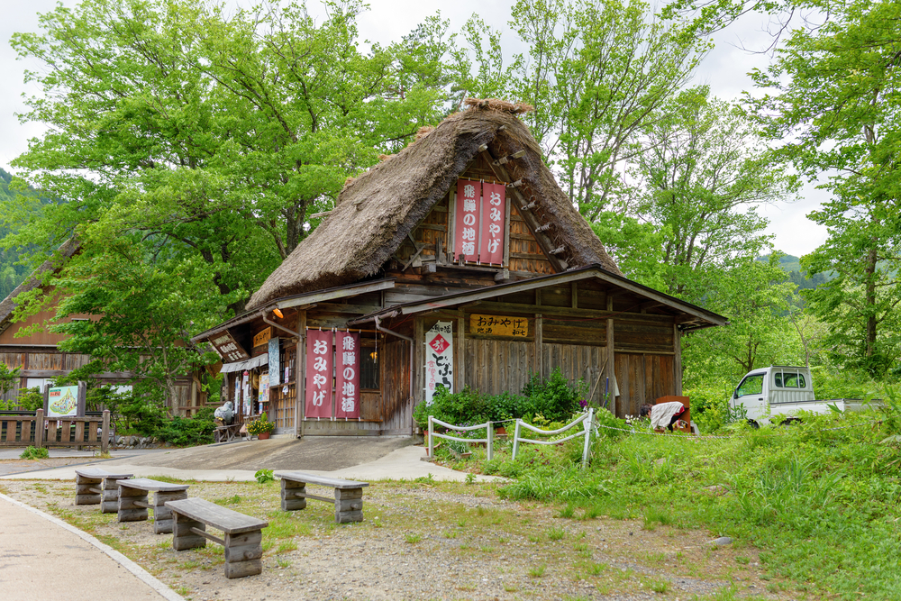 Restaurant and cafe in Shirakawago (Shirakawa Village) world heritage village_441707860