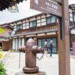 Vintage fire hydrant in Shirakawago_441702088