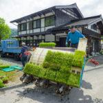 rice planting machine in Shirakawa-go_441920437