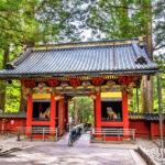 Gate of Toshogu shrine in Nikko _438285166
