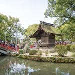 famous red bridge of Dazaifu shrine_417137173