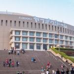 Yahuoku stadium_426252514