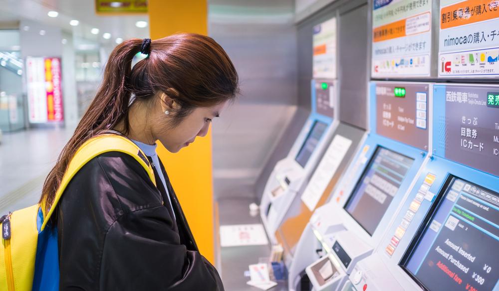 Japan Subway ticket Fukuoka_417810046