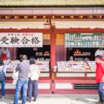 Chinese tourists are enter the Dazaifu shrine_416486635