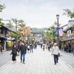 shopping street of Dazaifu shrine_416052463