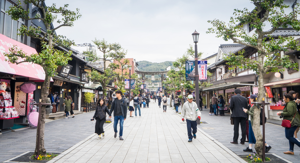 shopping street of Dazaifu shrine_416052463