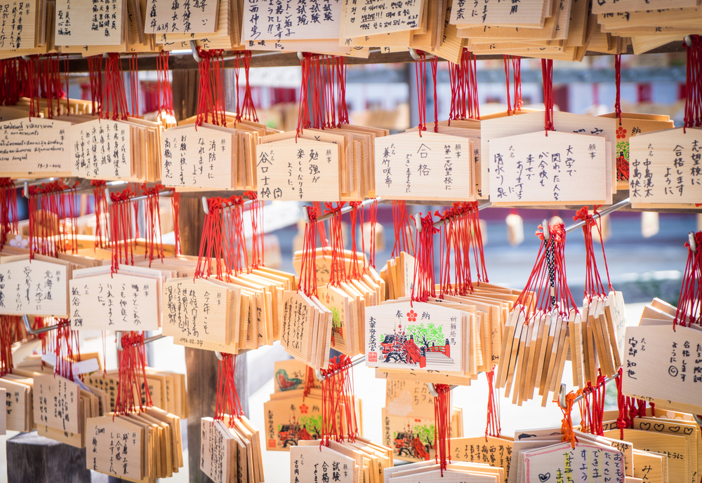 Wooden tags in Dazaifu Shrine_416050603