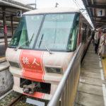 Dazaifu famous Pink train_415407532
