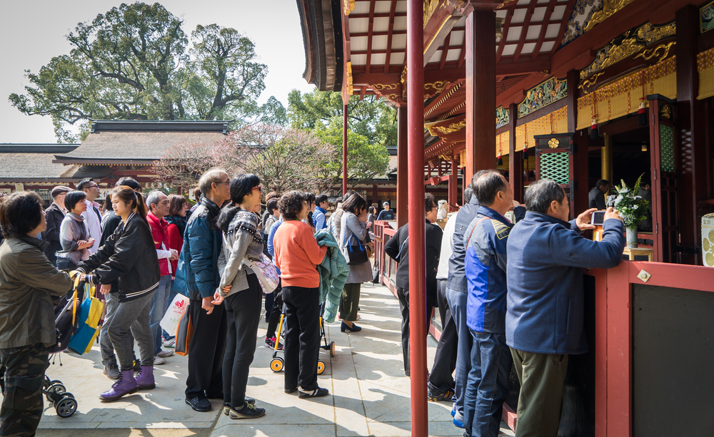 Dazaifu shrine_416486626