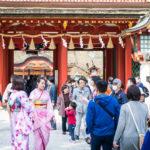 Kimono in Dazaifu Shrine_416032885