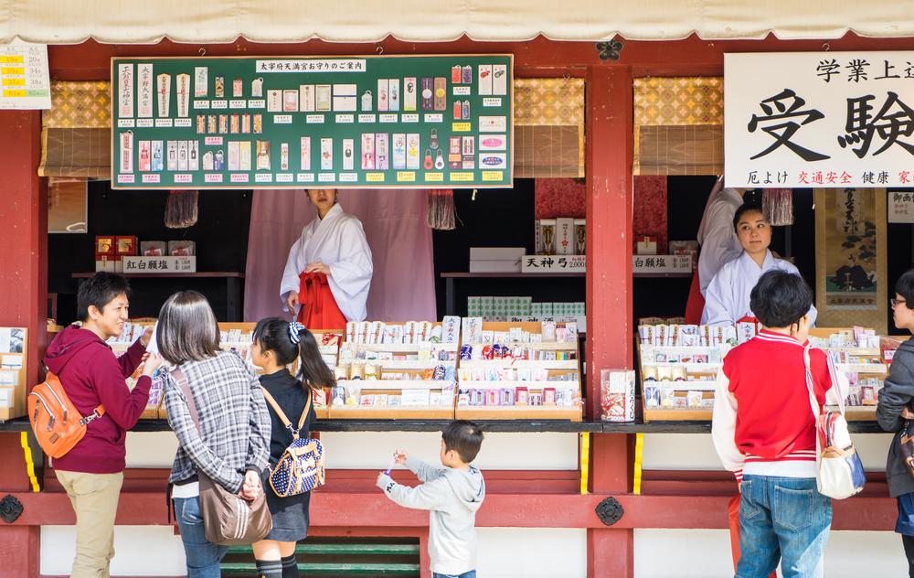 souvenir from the retails in Dazaifu Temple_416032900