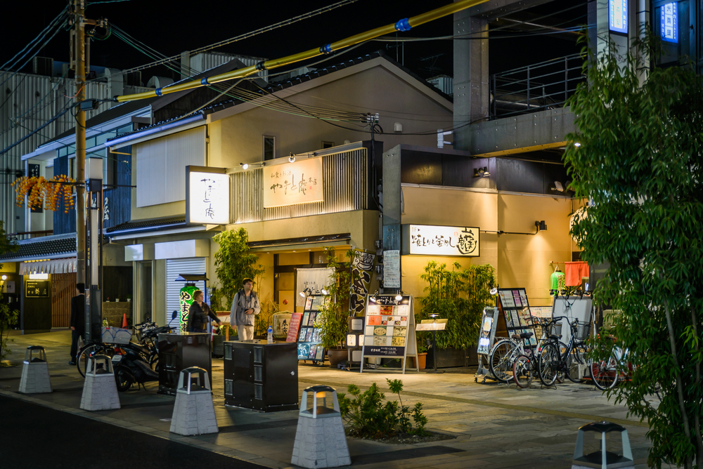 Sanjo Dori Street in Nara_356462063