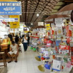 Sule Boulevard with famous Bogyoke Market _405930370