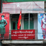 portraits of Aung San and Aung San Suu Kyi in Yangon_365250590