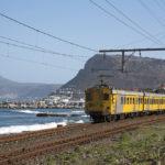 Kalk Bay in the Western Cape _432326266