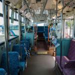 Interior of the Ibaraki Kotsu bus _472947715