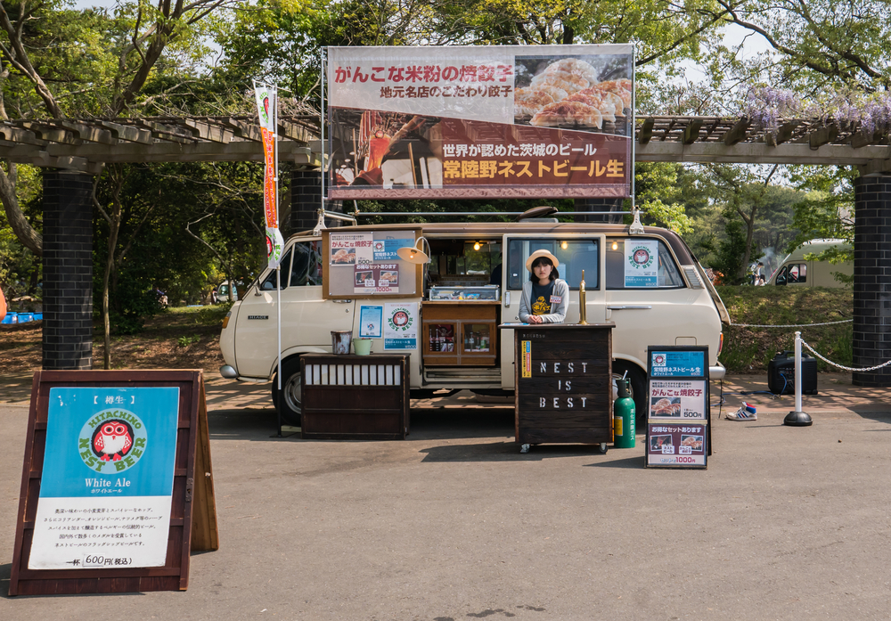 Car food vendor at Hitachi Seaside Park_472968430