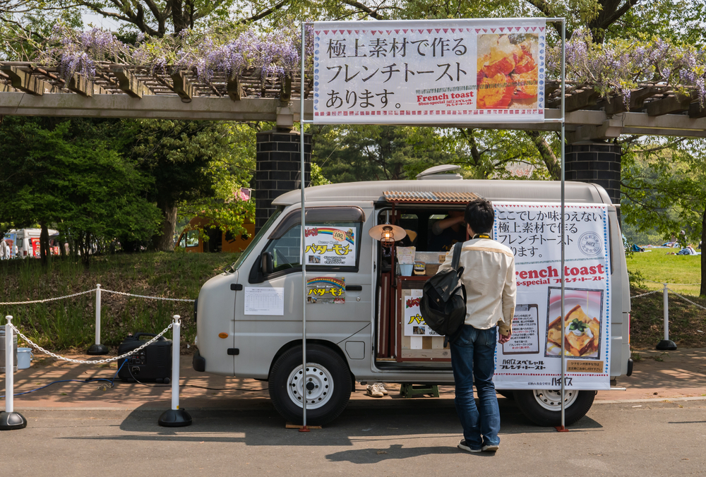 Car food vendor at Hitachi Seaside Park_472968406