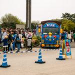 Sea side train at Hitachi Seaside Park. _472958854