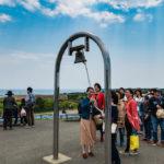 Tourists at Hitachi Seaside Park_472947811