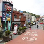 gamcheon-culture-village-in-busan-korea-_525942868