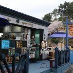 gamcheon-culture-village-in-busan-korea-_525929776