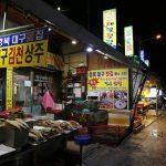 jagalchi-fish-market-in-busan_525832111