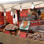 jinhae-gunhangje-festival-in-busan_524186176