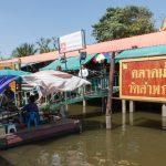Wat Lampaya Floating Market Nestled along the Tha Jeen river in Nakhon Pathom_543391786