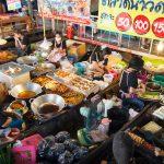 Wat Lampaya Floating Market Nestled along the Tha Jeen river in Nakhon Pathom_543391804