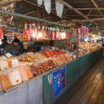Wat Lampaya Floating Market Nestled along the Tha Jeen river in Nakhon Pathom_543391813