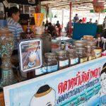 Wat Lampaya Floating Market Nestled along the Tha Jeen river in Nakhon Pathom_539167732