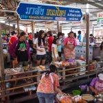 Wat Lampaya Floating Market Nestled along the Tha Jeen river in Nakhon Pathom _539167666