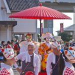 Fox Wedding Festival parade in kudamatsu_554857495