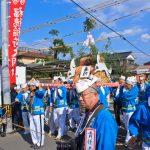 Fox Wedding Festival parade in Kudamatsu_552693121
